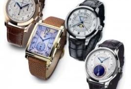 Ломбард швейцарских часов в Москве